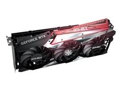 Inno3D GeForce RTX 3060 ICHILL X3 RED - Grafikkarten