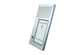 AGFEO DoorSpeak 1 - Verkabelt - IP33 - Aluminium - Aluminium - Wand - 115 mm