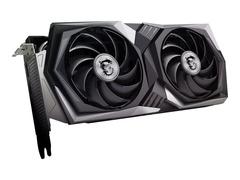 MSI Radeon RX 6600 XT GAMING X 8G - Grafikkarten
