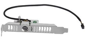 PNY Halterung, volle Höhe - für Quadro FX 4000 by PNY